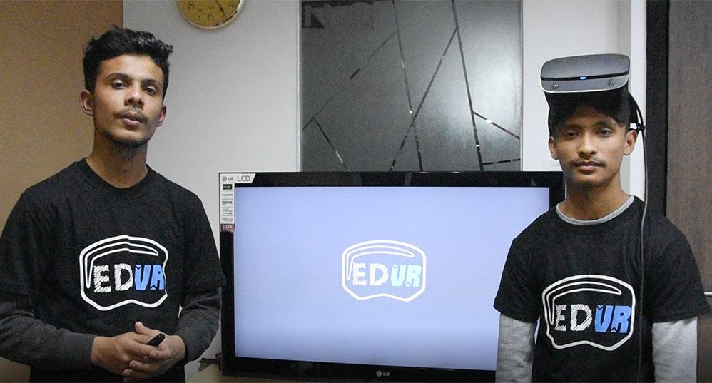 EDVR のロゴ