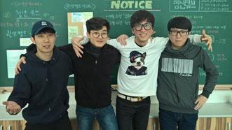 Four members of Studio Attic. Read More About Studio Attic