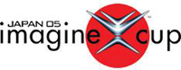 2005 Imagine Cup logo